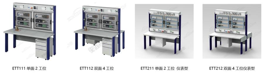 维修电工技术手册_ETT111维修电工技能实训装置系列 - 智星教仪